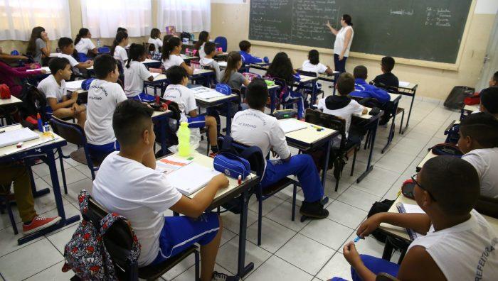 Classificação prévia dos aprovados em concurso da Educação é divulgada